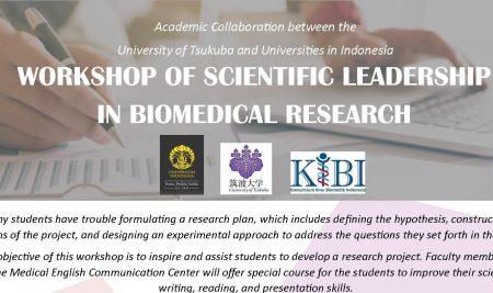Workshop of Scientific Leadership in Biomedical Research